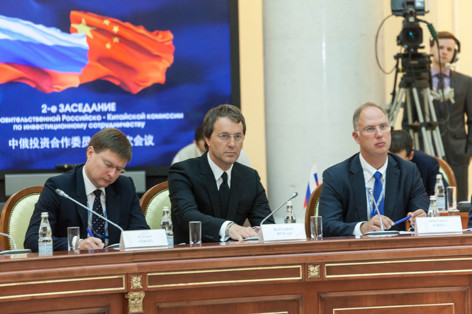 Ruslan Baysarov at a meeting of the Commission for Investment Cooperation