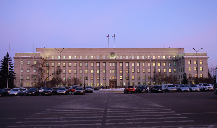 High alert mode introduced in Irkutsk region