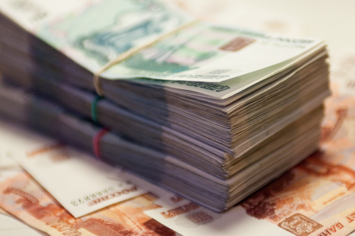 Infrastructure loans allocated to two regions of the Far Eastern Federal District 4,3 billion rubles