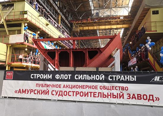 "Third ""Karakurt"" for Pacific Fleet laid in Komsomolsk-on-Amur"