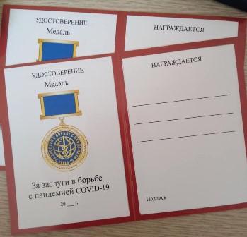 Coronavirus medal established in Magadan