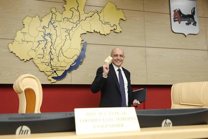 The speaker of the Legislative Assembly of the Irkutsk region resigned