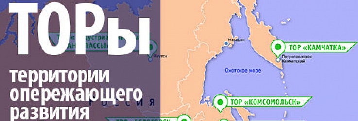 """TOR """"Buryatia"""" appeared first residents"""