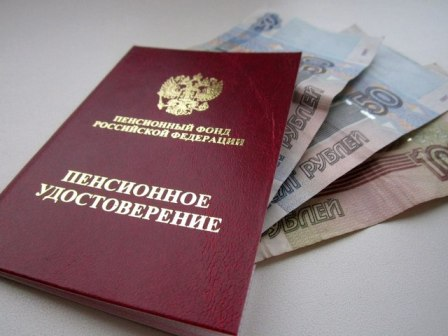 The Pension Fund clarifies the procedure for recalculating pensions