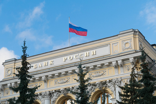 Central Bank raised its key rate to 6,5% due to economic recovery