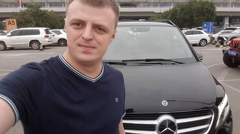 Furgal's son was denied registration in the elections to the State Duma