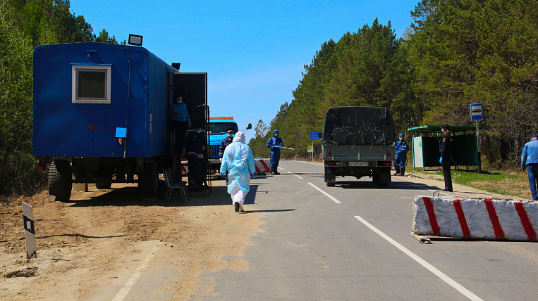 The special mode of entry and exit is removed in Shimanovsk