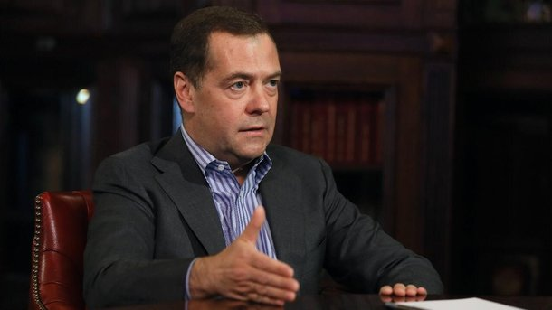 Medvedev called the main shocks for the Russian economy