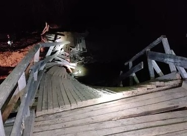 The case was opened due to the death of three after the collapse of a bridge in Primorye