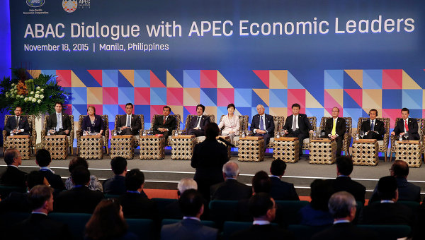 APEC may become a platform for