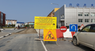 In Chukotka, pedestrians will be protected by the national project