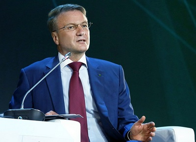 The head of Sberbank will assess the situation in the Russian economy