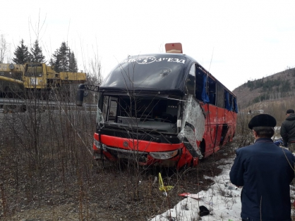The carrier will pay 1 million rubles to the families of those killed in an accident in Khabarovsk