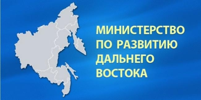 Yakutia takes a course to increase the efficiency of local energy