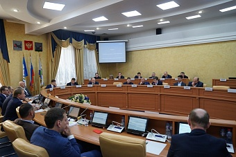 Irkutsk mayor will be secretly elected
