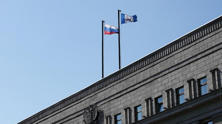 New staff appointments occurred in the government of Angara