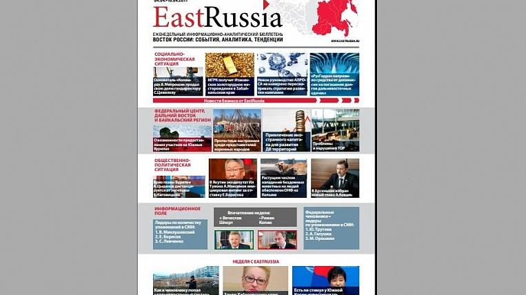 Bulletin EastRussia: last week, the head of the subjects more often mentioned Irkutsk