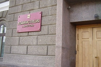Irkutsk City Council intends to remove deputy mayor
