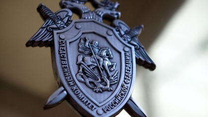 A resident of Kamchatka staged a shooting in the police department