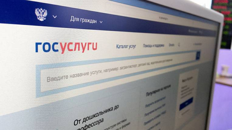 Information about the real estate of citizens will appear on the portal of public services