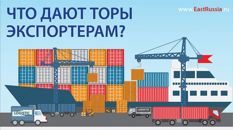 Khabarovsk exporters come to the TOP
