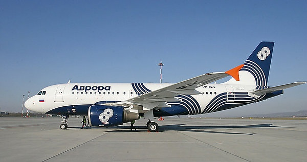Rostec does not want to buy Aurora to create an airline for the Far Eastern Federal District