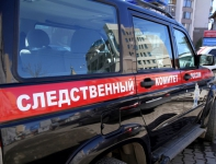 The head of the PFR branch was detained for a bribe in Sakhalin