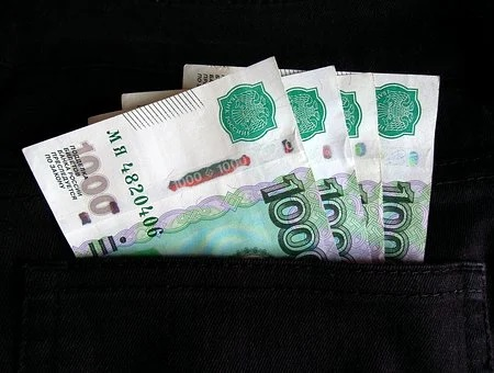 Businessmen in Amur Region began to receive preferential loans at 2%
