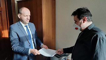 The first mayoral candidate registered in Irkutsk