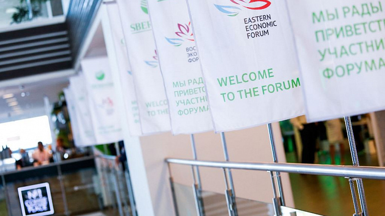 Yakutia approved the draft pavilion for the WEF