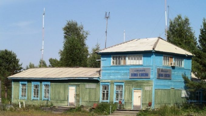"""In the remote village of the Khabarovsk Territory intend to """"reanimate"""" the airport"""