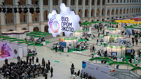 FEFU and Russky technology park developments will be presented at VUZPROMEXPO