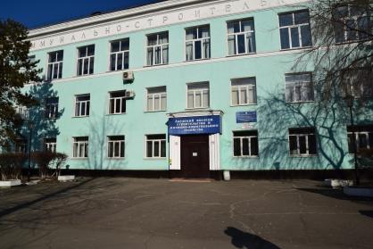 College in Blagoveshchensk after firing took guard Rosgvard