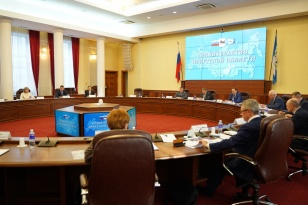 In 2020, the pressure on business has grown strongly in the Angara region
