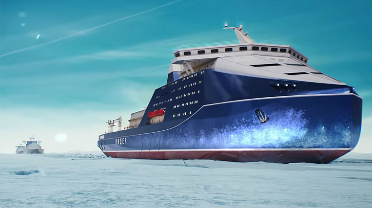 """Seaside Zvezda received a contract for the icebreaker """"Leader"""""""