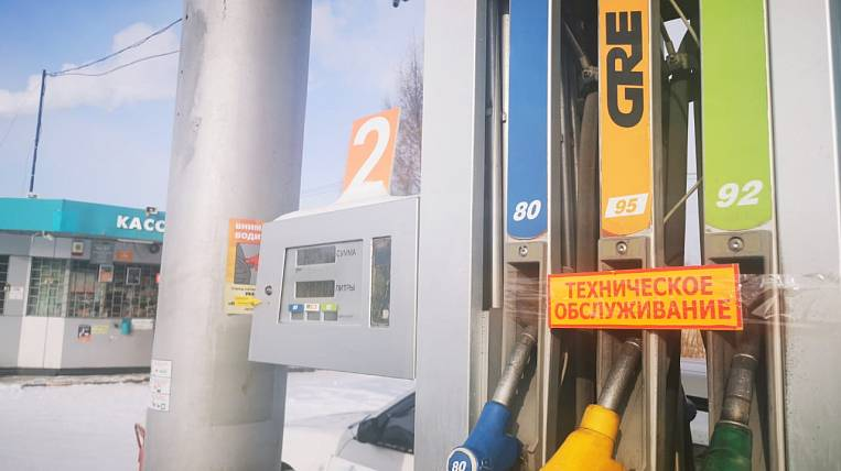 FAS will check the increase in gasoline prices in the Khabarovsk Territory