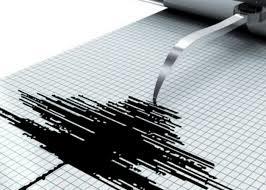 Strong tremors felt in the Amur region