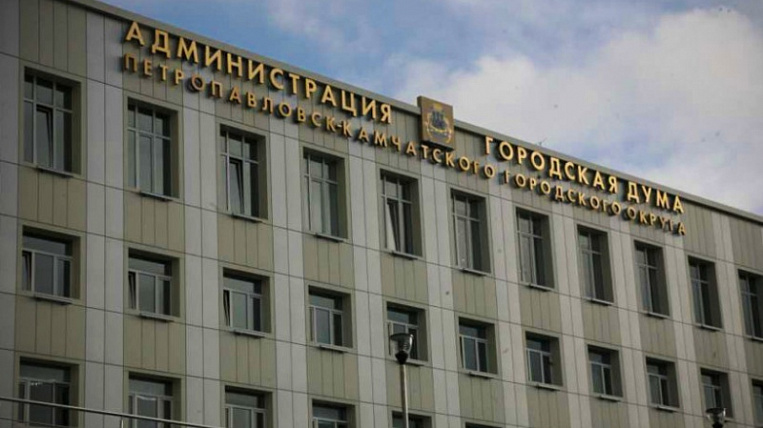 More than 10 people apply for the post of head of Petropavlovsk-Kamchatsky