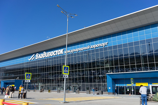 OFAS checks the validity of parking prices at the Primorye airport
