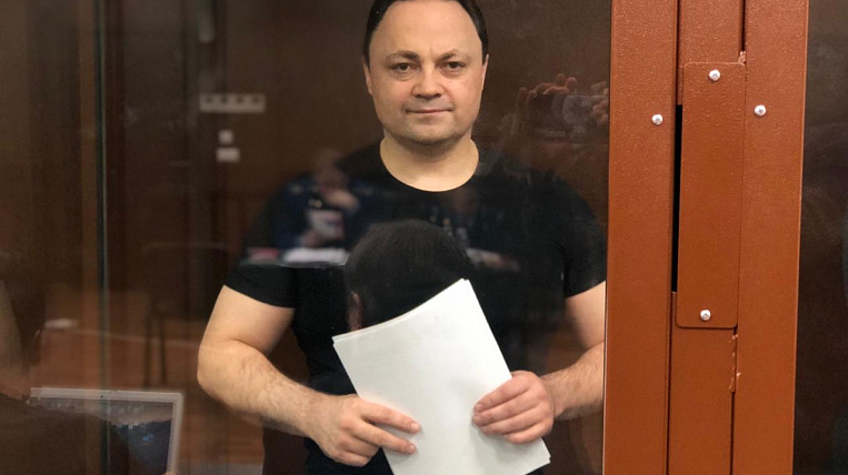 Ex-head of Vladivostok transferred to a colony in another region