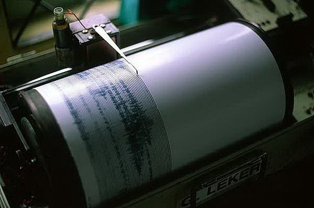 Sensible earthquake occurred in Kamchatka