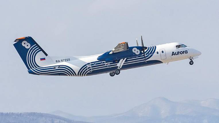"""Aurora"" will start flying from Khabarovsk to Yakutsk from August 18"