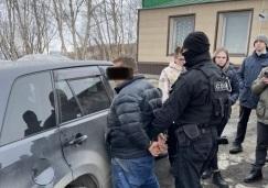 Rosprirodnadzor employee in Kamchatka accused of taking bribes