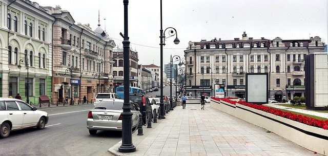 The administration of Vladivostok will appear new offices