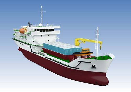The keel of the ship for the connection of Kamchatka with the Kuril Islands laid at the Oka shipyard