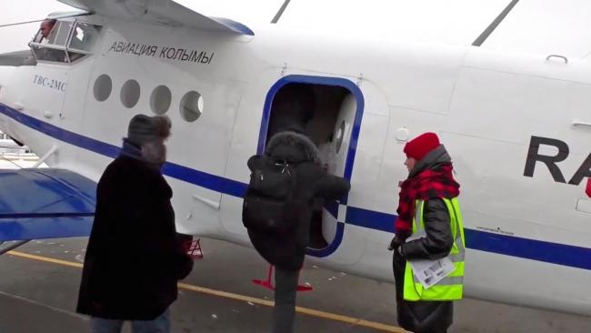 Maize began regular flights in Kolyma