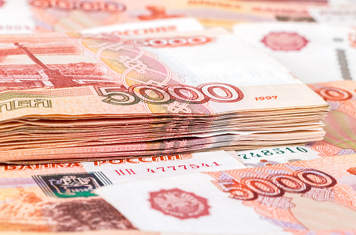 Khabarovsk will remain on the five thousandth note