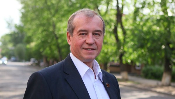 The government of the Irkutsk region has appointed new ministers