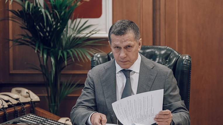 Trutnev will come to the inauguration of Solodov and Holstein
