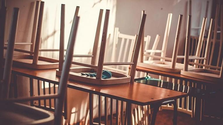 Seven schools closed in quarantine in the capital of Kamchatka